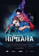 Nirvana - Ukrainian Movie Poster (xs thumbnail)