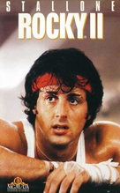 Rocky II - Movie Cover (xs thumbnail)