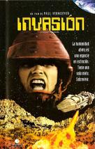 Starship Troopers - Argentinian VHS movie cover (xs thumbnail)