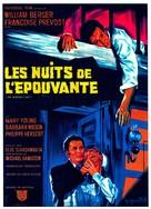 La lama nel corpo - French Movie Poster (xs thumbnail)