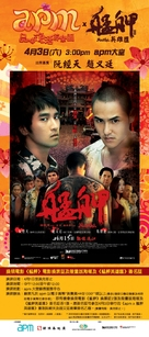 Monga - Chinese Movie Poster (xs thumbnail)
