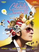 A Glimpse Inside the Mind of Charles Swan III - French Movie Poster (xs thumbnail)