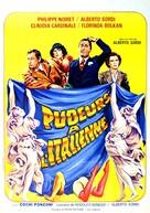 Il comune senso del pudore - French Movie Poster (xs thumbnail)
