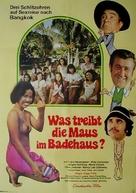 Drei Bayern in Bangkok - German Movie Poster (xs thumbnail)