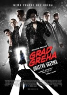 Sin City: A Dame to Kill For - Serbian Movie Poster (xs thumbnail)