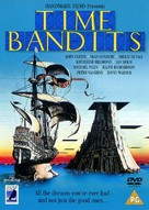 Time Bandits - British DVD cover (xs thumbnail)