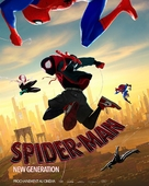 Spider-Man: Into the Spider-Verse - French Movie Poster (xs thumbnail)