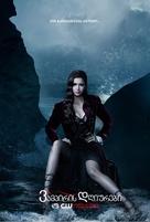 """The Vampire Diaries"" - Georgian Movie Poster (xs thumbnail)"