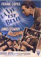 It's a Wonderful Life - French Movie Poster (xs thumbnail)