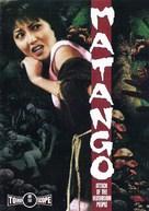 Matango - Movie Cover (xs thumbnail)