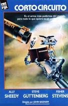 Short Circuit - Argentinian poster (xs thumbnail)