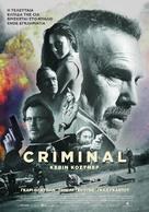 Criminal - Greek Movie Poster (xs thumbnail)