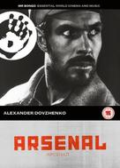 Arsenal - British Movie Cover (xs thumbnail)