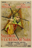 Solomon and Sheba - Argentinian Movie Poster (xs thumbnail)