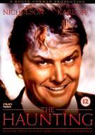 The Terror - British Movie Cover (xs thumbnail)