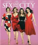 Sex and the City - Japanese Blu-Ray movie cover (xs thumbnail)