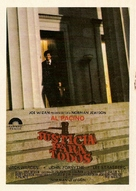...And Justice for All - Spanish Movie Poster (xs thumbnail)