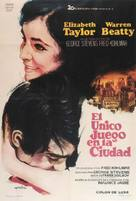 The Only Game in Town - Spanish Movie Poster (xs thumbnail)
