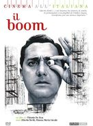 Boom, Il - French DVD cover (xs thumbnail)