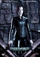 Underworld: Evolution - Movie Cover (xs thumbnail)