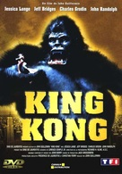 King Kong - French DVD cover (xs thumbnail)