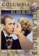 Bell Book and Candle - DVD movie cover (xs thumbnail)