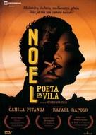 Noel - Poeta da Vila - Brazilian Movie Cover (xs thumbnail)