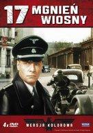 """Semnadtsat mgnoveniy vesny"" - Polish Movie Cover (xs thumbnail)"