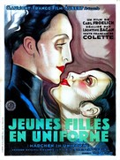 Mädchen in Uniform - French Movie Poster (xs thumbnail)