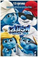 The Smurfs - Thai Movie Poster (xs thumbnail)