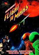 Flight to Mars - DVD cover (xs thumbnail)