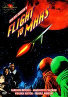 Flight to Mars - DVD movie cover (xs thumbnail)