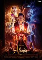 Aladdin - Croatian Movie Poster (xs thumbnail)