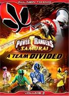 """Power Rangers Samurai"" - DVD movie cover (xs thumbnail)"