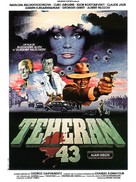 Tegeran-43 - French Movie Poster (xs thumbnail)