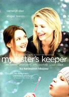 My Sister's Keeper - Turkish DVD movie cover (xs thumbnail)