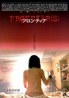 Frontière(s) - Japanese poster (xs thumbnail)
