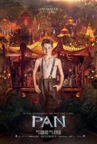 Pan - Character movie poster (xs thumbnail)