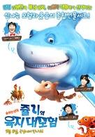 SeeFood - South Korean Movie Poster (xs thumbnail)