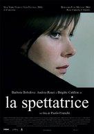 Spettatrice, La - Italian Movie Poster (xs thumbnail)