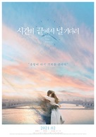 Love You Forever - South Korean Movie Poster (xs thumbnail)