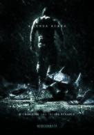 The Dark Knight Rises - Portuguese Movie Poster (xs thumbnail)