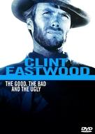 Il buono, il brutto, il cattivo - DVD movie cover (xs thumbnail)
