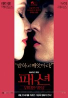 Passion - South Korean Movie Poster (xs thumbnail)