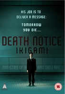 Ikigami - British DVD cover (xs thumbnail)