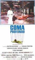 Coma - Italian Movie Poster (xs thumbnail)