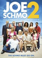 """The Joe Schmo Show"" - DVD cover (xs thumbnail)"