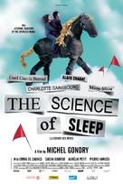 La science des rêves - Belgian Movie Poster (xs thumbnail)