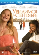 See You in September - Russian Movie Cover (xs thumbnail)