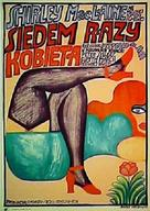 Woman Times Seven - Polish Movie Poster (xs thumbnail)